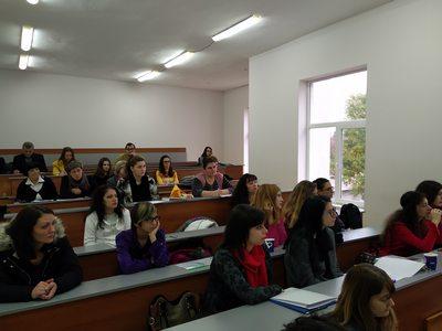 Международен филологически колегиум 'Слово и общество' 2018